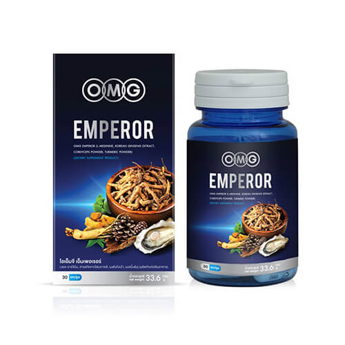 OMG Emperor Capsules