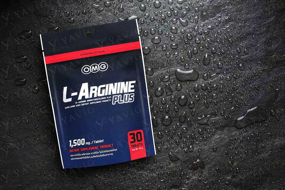 l-arginine2