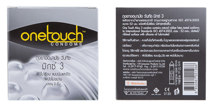 one-touch-mix-3-mix32