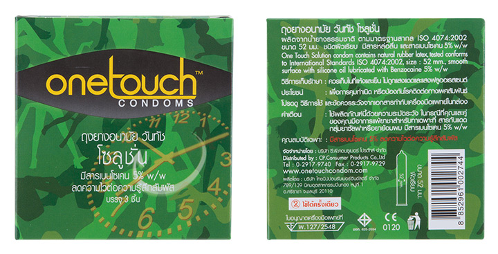 one-touch-solution