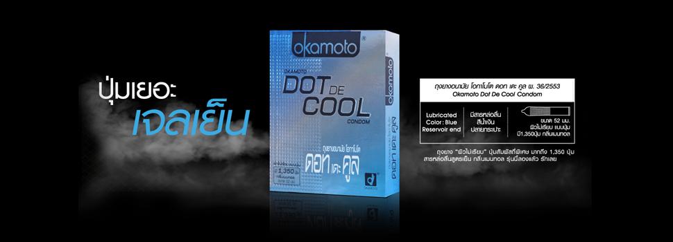 okamoto-banner-Okamoto Dot De Cool