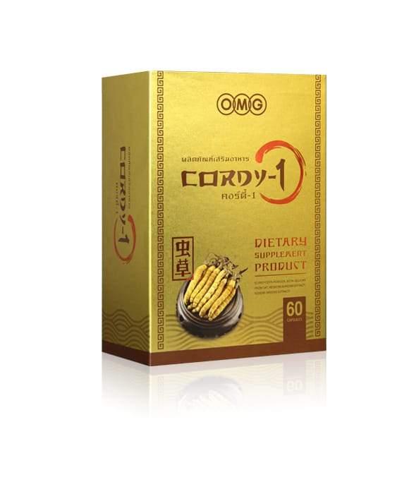 OMG cordy-1